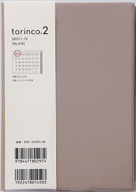 torinco(R)2[グレージュ]手帳 B6判マンスリーソフトカバーグレージュNo.516(2021年版1月始まり)【1000円以上送料無料】