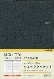 NOLTYアクセスA5−3(ネイビー)(2021年版1月始まり)【1000円以上送料無料】