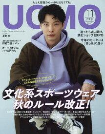 UOMO(ウオモ) 2020年11月号【雑誌】【1000円以上送料無料】