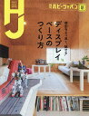 ホビージャパン 2020年12月号【雑誌】【1000円以上送料無料】