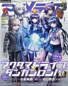 アニメディア 2021年1月号【雑誌】【1000円以上送料無料】