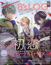 B's−LOG 2021年2月号【雑誌】【1000円以上送料無料】
