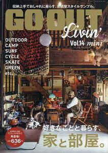GO OUT Livin' Vol.14 mini【1000円以上送料無料】