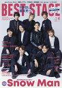 BEST STAGE 2021年4月号【雑誌】【1000円以上送料無料】