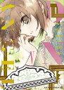 D・N・ANGEL New Edition 5/杉崎ゆきる【1000円以上送料無料】
