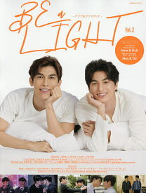 BE a LIGHT アジアBLドラマガイド Vol.2 「TharnType2−7Years of Love−」/Mew/Max & Tul/Boun & Prem【1000円以上送料無料】