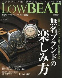 Low BEAT 19【1000円以上送料無料】