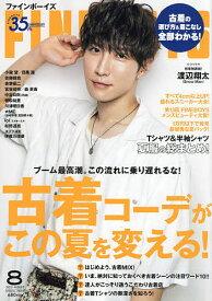 FINEBOYS(ファインボーイズ) 2021年8月号【雑誌】【1000円以上送料無料】