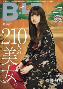 B.L.T. 2018年11月号【雑誌】【1000円以上送料無料】