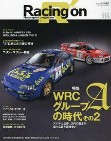 Racing on 514【1000円以上送料無料】