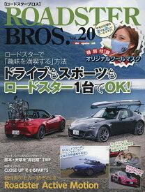ROADSTER BROS. Vol.20【1000円以上送料無料】