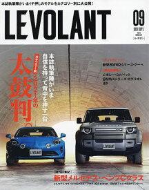 ル・ボラン 2021年9月号【雑誌】【1000円以上送料無料】