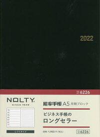 NOLTY 能率手帳A5 月間ブロック(黒)(2022年1月始まり) 6226 【1000円以上送料無料】