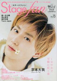 Stage fan 15【1000円以上送料無料】