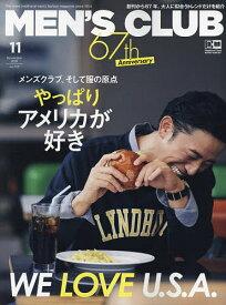 MEN'S CLUB(メンズクラブ) 2021年11月号【雑誌】【1000円以上送料無料】