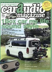 car audio magazine 2021年11月号【雑誌】【1000円以上送料無料】