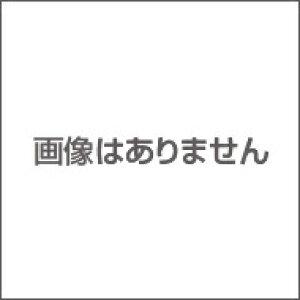 小説新潮 2014年11月号【雑誌】【1000円以上送料無料】