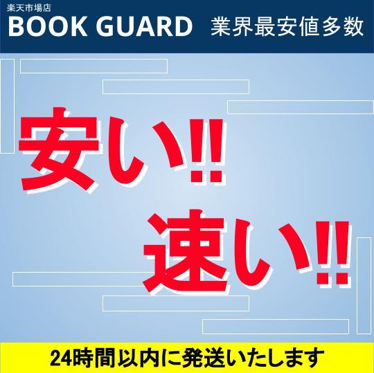 【中古】月刊ソフト・オン・デマンド 8月号 VOL.26 [Jun 18, 2011]