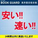 【中古】ナンプレ&お絵かきパズル - PSP [video game]