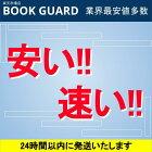 【中古】シャバダバのロケハバラ [DVD] [DVD]