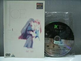 【中古】アイス ICE 3巻+劇場版の計4巻セット完結アニメ DVD レンタルアップ商品