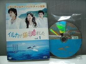 【中古】イルカが猫に恋をした 全11巻完結 アジア レンタルアップ商品