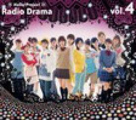 【中古】ハロー!プロジェクトラジオドラマ Vol.4(初回生産限定盤)