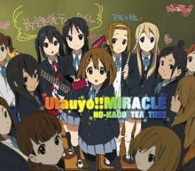 【中古】【Single】Utauyo!!MIRACLE(通常盤)/放課後ティータイム