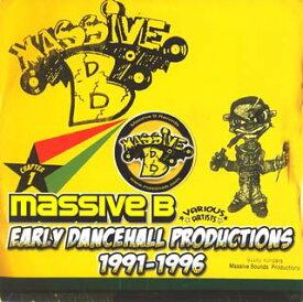 【中古】チャプター1~マッシヴ B・アーリー・ダンスホール・プロダクションズ 1991-1996