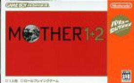 【中古】 MOTHER1+2 バリューセレクション(再販) /GBA 【中古】afb