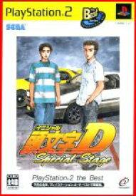 【中古】 頭文字D Special Stage ザベスト(再販) /PS2 【中古】afb
