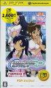 【中古】 アイドルマスターSP ミッシングムーン PSP the Best /PSP 【中古】afb