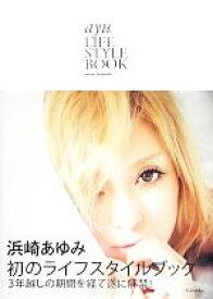 【中古】 ayu LIFESTYLE BOOK /浜崎あゆみ【著】 【中古】afb