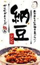 【中古】 おかめちゃんの毎日食べたい!納豆レシピ /タカノフーズ【監修】 【中古】afb