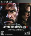 【中古】 METAL GEAR SOLID5:GROUND ZEROES /PS3 【中古】afb