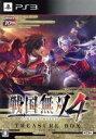 【中古】 戦国無双4 <TREASURE BOX> /PS3 【中古】afb