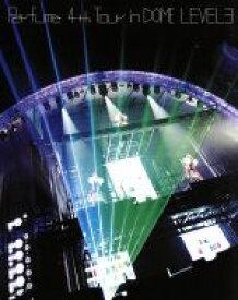 【中古】 Perfume 4th Tour in DOME LEVEL3(初回限定版)(Blu−ray Disc) /Perfume 【中古】afb
