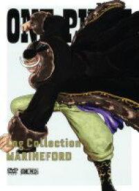 """【中古】 ONE PIECE Log Collection""""MARINEFORD""""(TVアニメ第459話〜第476話) /尾田栄一郎(原作),田中真弓(ルフィ),古 【中古】afb"""