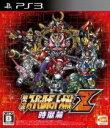 【中古】 第3次スーパーロボット大戦Z 時獄篇 /PS3 【中古】afb