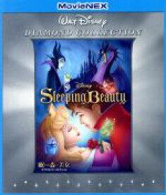 【中古】 眠れる森の美女 ダイヤモンド・コレクション MovieNEX ブルーレイ+DVDセット(Blu−ray Disc)/(ディズニー) 【中古】afb