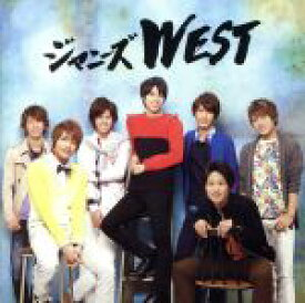 【中古】 ええじゃないか(初回生産限定盤C)(WEST盤)(DVD付) /ジャニーズWEST 【中古】afb