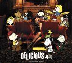 【中古】 DELICIOUS(初回生産限定盤)(DVD付) /JUJU 【中古】afb