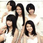 【中古】 9nine(初回生産限定盤A)(DVD付) /9nine 【中古】afb