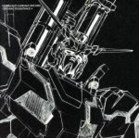 【中古】 機動戦士ガンダムUC オリジナルサウンドトラック4(2Blu−spec CD2) /澤野弘之(音楽),小林未郁,Cyua 【中古】afb