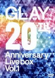 【中古】 GLAY 20th Anniversary LIVE BOX VOL.1 /GLAY 【中古】afb