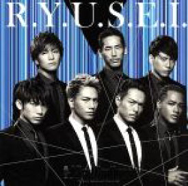 【中古】 R.Y.U.S.E.I.(DVD付) /三代目 J Soul Brothers from EXILE TRIBE 【中古】afb