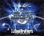 【中古】 三代目 J Soul Brothers LIVE TOUR 2014「BLUE IMPACT」(Blu−ray Disc) /三代目 J Soul B 【中古】afb