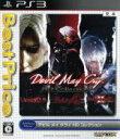 【中古】 Devil May Cry HD Collection Best Price! /PS3 【中古】afb