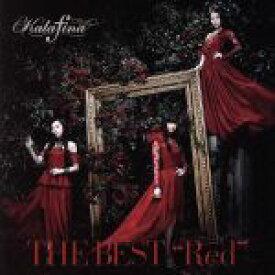 """【中古】 THE BEST""""Red"""" /Kalafina 【中古】afb"""