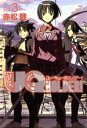 【中古】 UQ HOLDER!(vol.3) マガジンKC/赤松健(著者) 【中古】afb